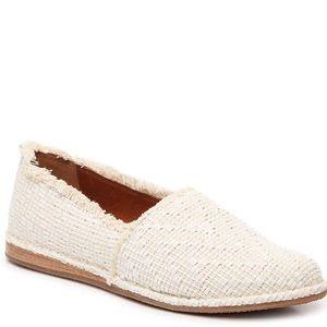 ☀️NWT FRYE Helena A Line Flats Woven White Leather